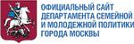 Департамент семейной и молодёжной политики города Москвы